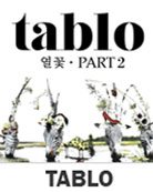 tablo high